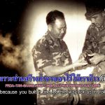 General Vang Pao Tribute Song  Father  Master [ Music Video ]