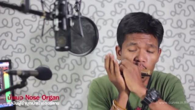 ช้างช้างช้าง – น้าแมว Nose Organ [จมูกเป่าเมาท์ออร์แกน] Cover Songs