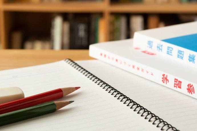 規劃日本留學