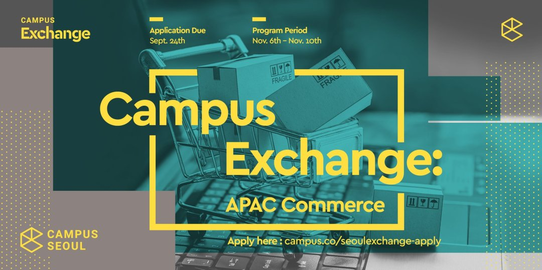Take your startup on alternate to Campus Seoul