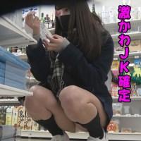 西部新宿線付近で見つけた激かわJK!薄ピンクのパンチラゲット!