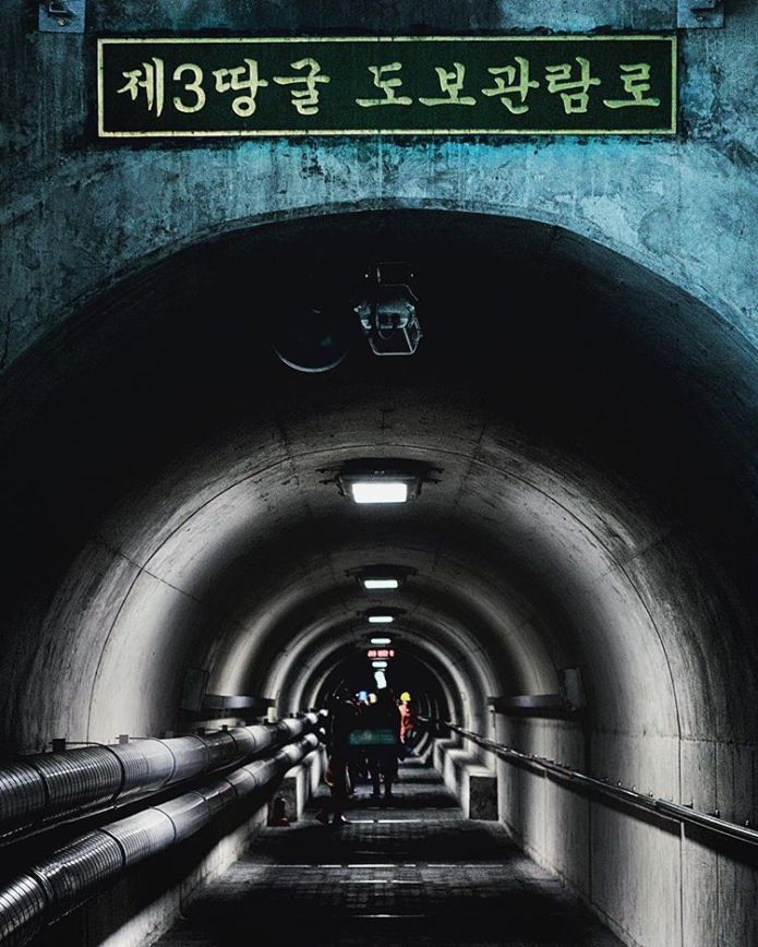 Korea experience
