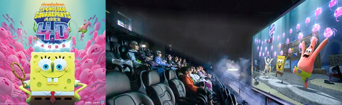 4D Cinema in Sea Life Bạngkok