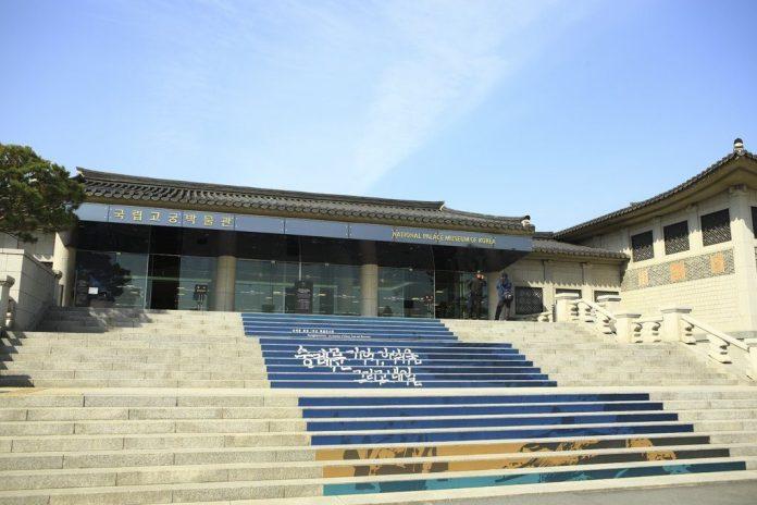 Bảo tàng Cung điện Quốc gia ở Gyeongbokgung