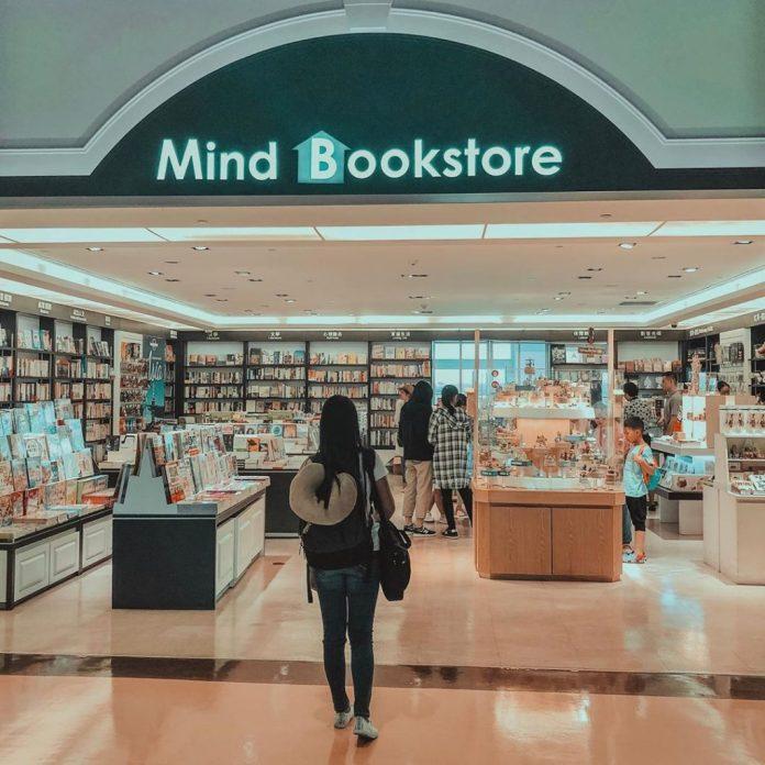 thư viện sân bay đài loan