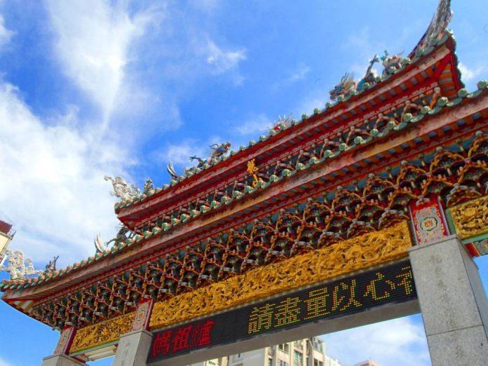 Du lịch Đài Bắc