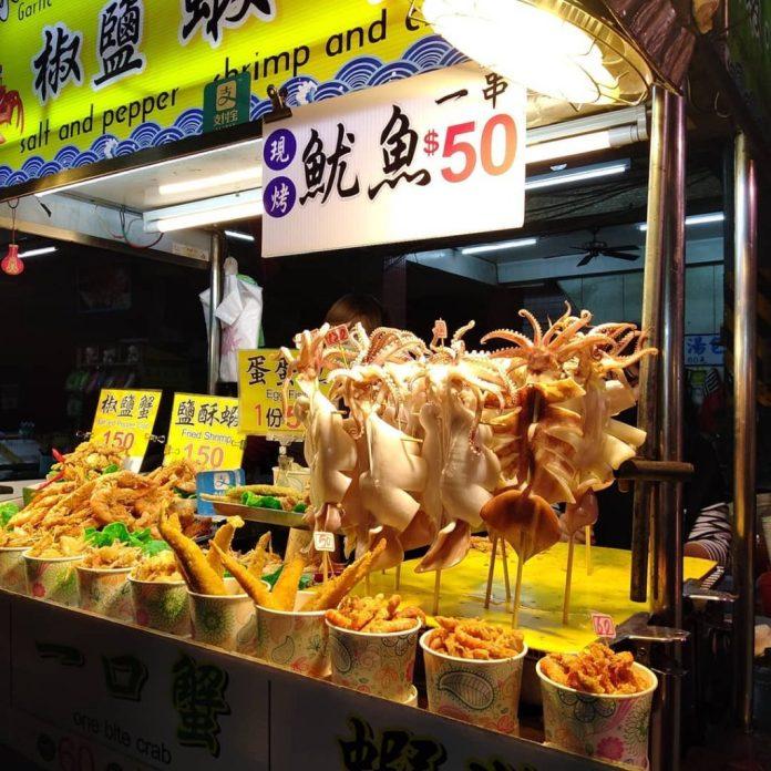 ẩm thực chợ đêm lục hợp