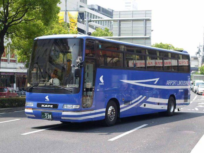 DI chuyển tại Osaka
