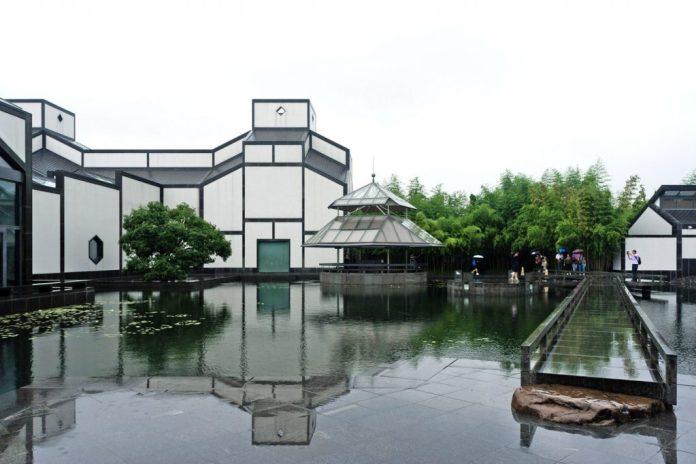 Du lịch Trung Quốc-Bảo Tàng Tô Châu