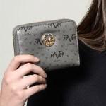 Women's Patterned Silver Wallet