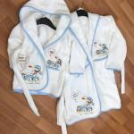 1-8 Ages Boy's 3D Embroidered Bathrobe