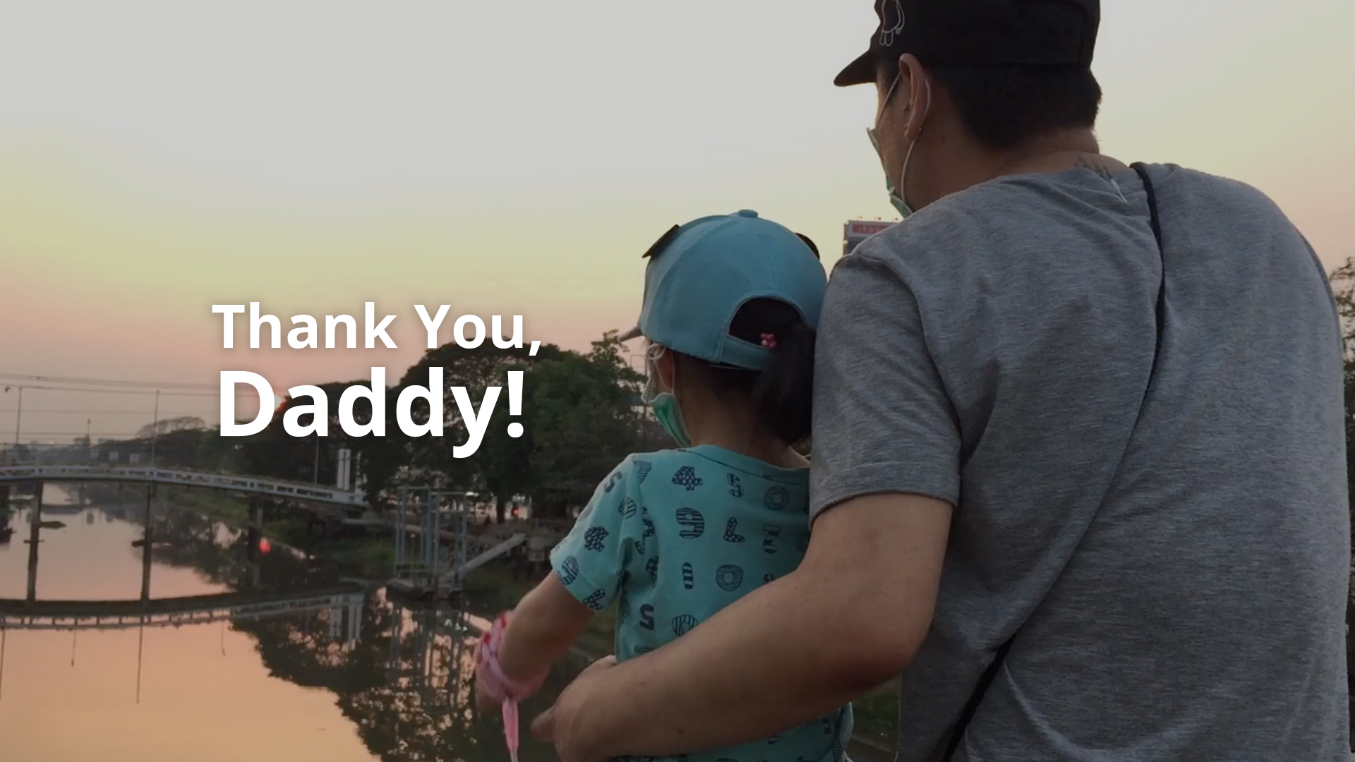 Thank You, Daddy! 孝 – Happy Father's Day from MEC