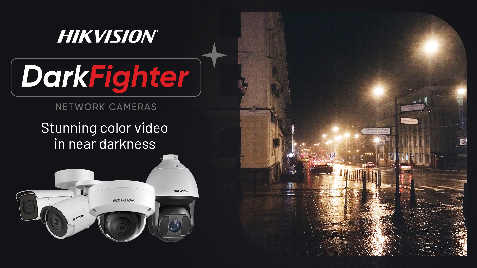 Hikvision DarkFighter
