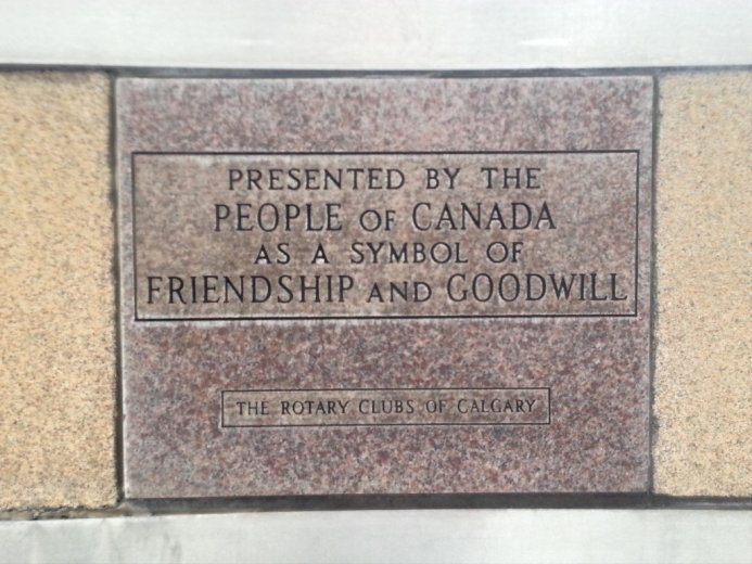 InternationalWallOfFriendship-Canada