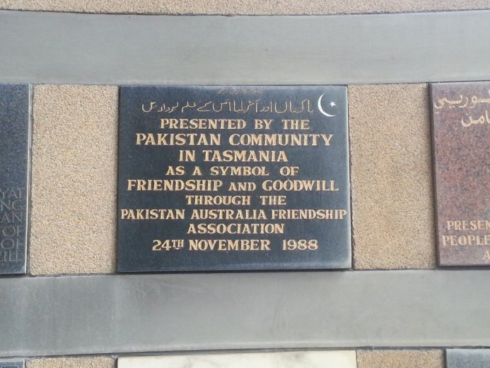 InternationalWallOfFriendship-Pakistan