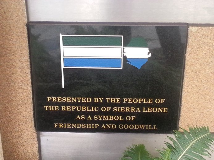 InternationalWallOfFriendship-SierraLeone