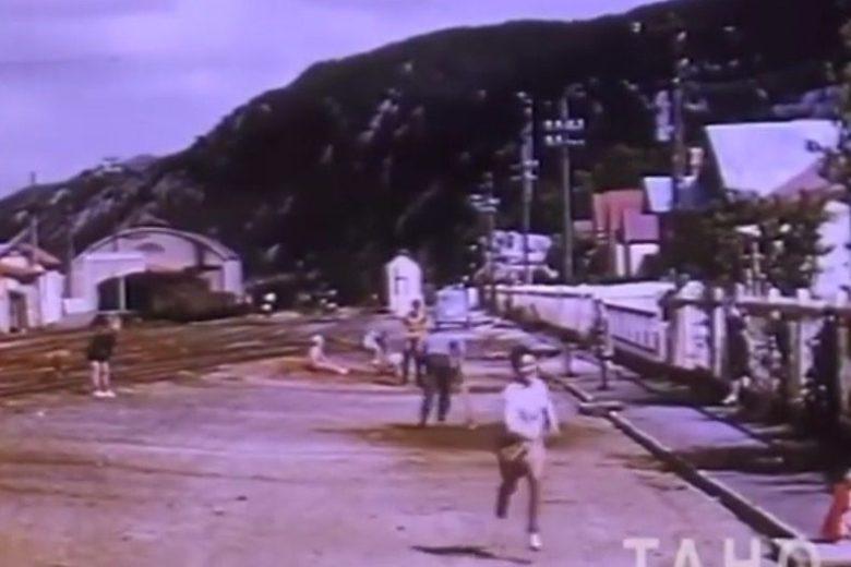 A Tasmanian Story (1954) - Via State Library 126