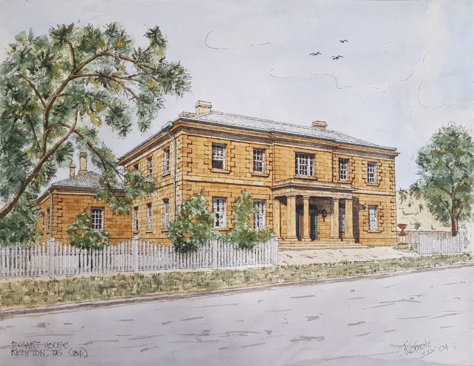 Dysart House, Kempton 1841 - Drawing by Horst Tiefholz