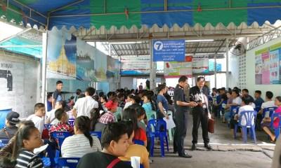 Samut Sakhon One Stop Service
