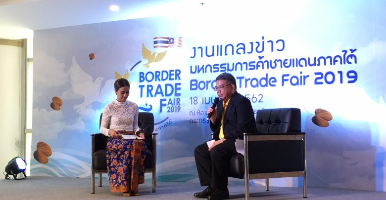 Department of Foreign Trade (DFT) to organize Southern Trade Fair