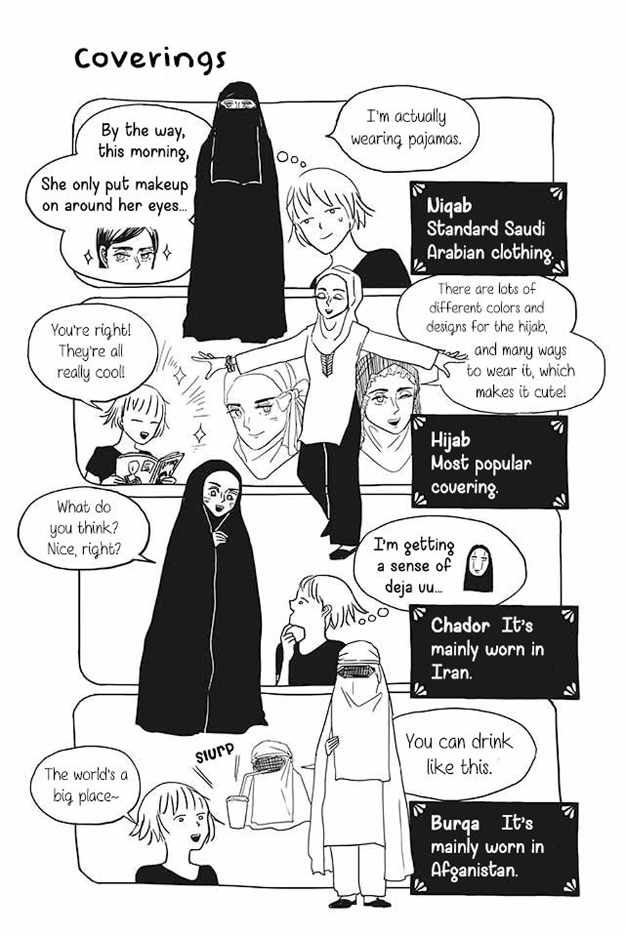 Nada Displaying Islamic Garbs
