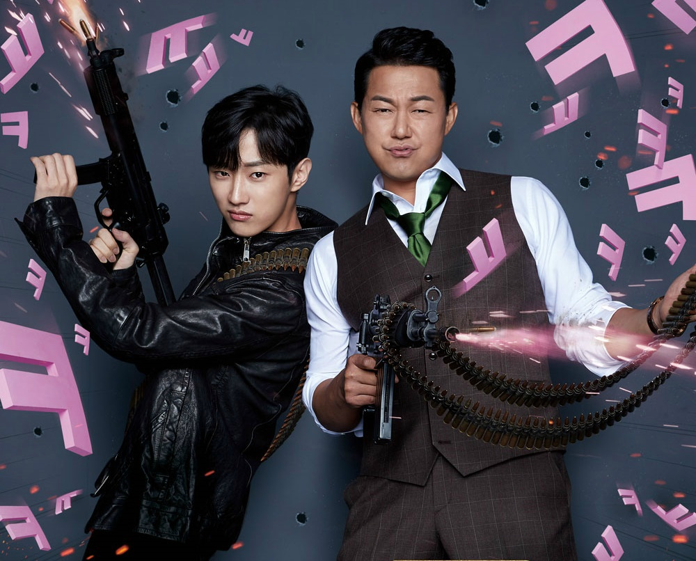 """In the Korean movie poster for """"The Dude in Me,"""" Jang Pan Soo and Kim Dong Hyun stand back-to-back and hold rifles."""