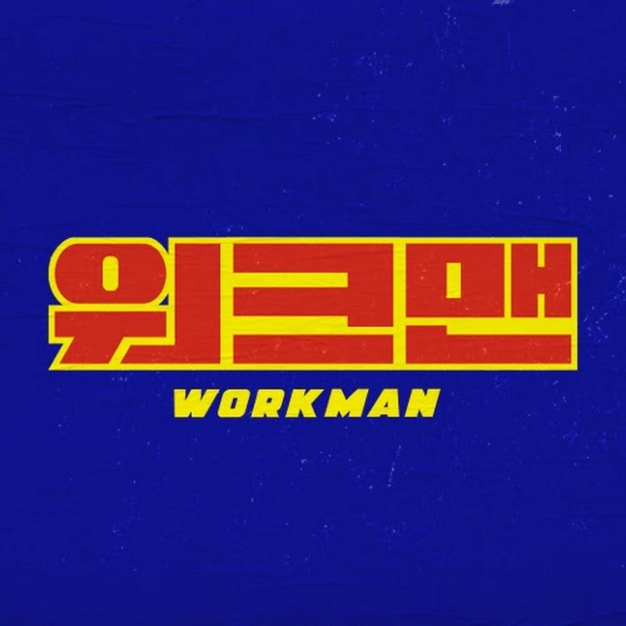 The Workman logo in Korean.