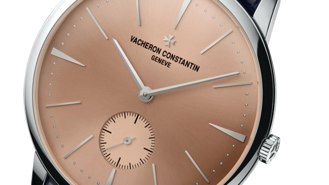 Vacheron Constantin Patrimony Middle East Edition