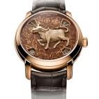 Vacheron Constantin Métiers d'Art The legend of the Chinese zodiac - Year of the ox Ref. 86073/000R-B646
