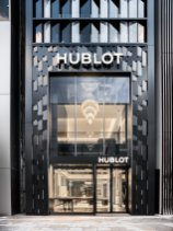 HUBLOT boutique Ginza