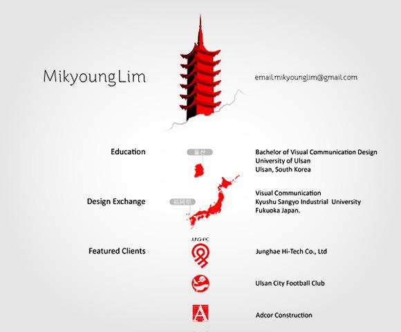Design Resume