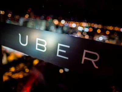 8046945ba0 Uber vai oferecer 180 milhões de ações em IPO e pode conseguir US  9 bi