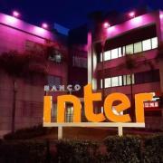 Banco Inter aumenta seu valor e vale 12% do Banco do Brasil