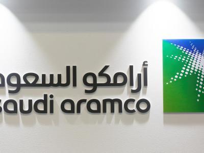 Saudi Aramco adia planejamento de lançamento de IPO, afirma jornal