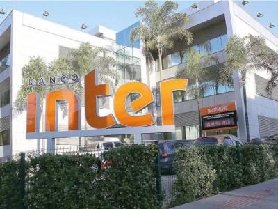 Fitch eleva rating do Banco Inter após estratégia de expansão