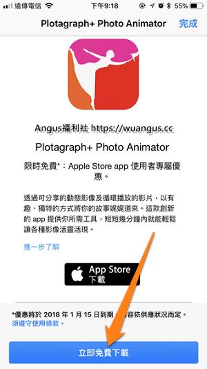 Plotagraph+