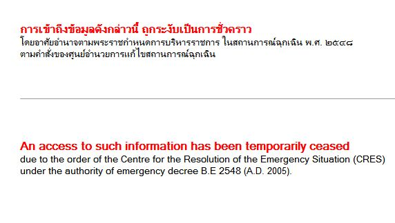 le site de FACT (Freedom Against Censorship Thailand) inaccessible en Thaïlande