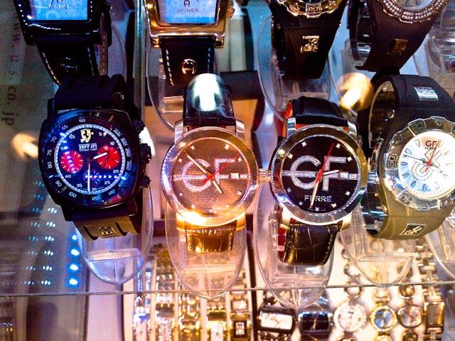 MBK watch
