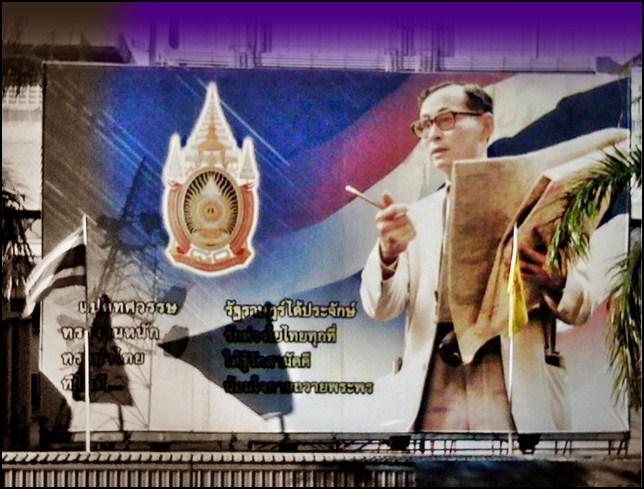 Roi de Thailande photo immeuble TOT Bangkok