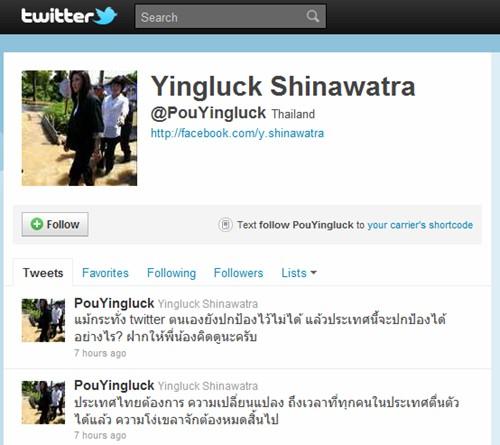Twitter Yingluck