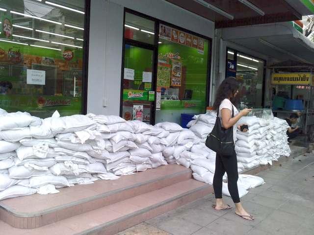 Boutique Bangkok 28 octobre 2011