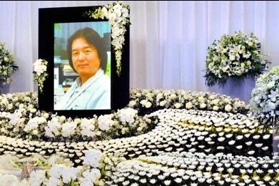 Hiroyuki Muramoto funeral