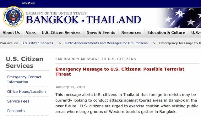 Les Etats Unis ont-ils gaffé en alertant trop tôt le public d'une possible menace terroriste, alors que la Thaïlande était déjà informée ?