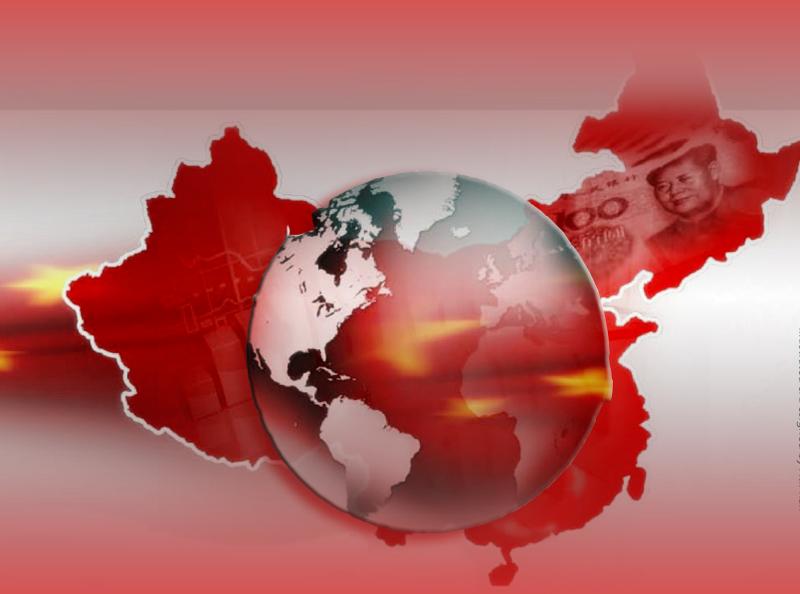 Chine Imperialisme