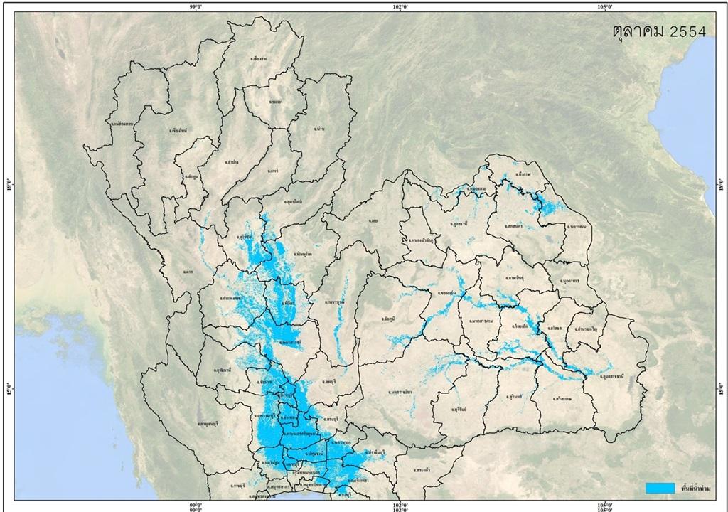 Carte des inondations en octobre 2011