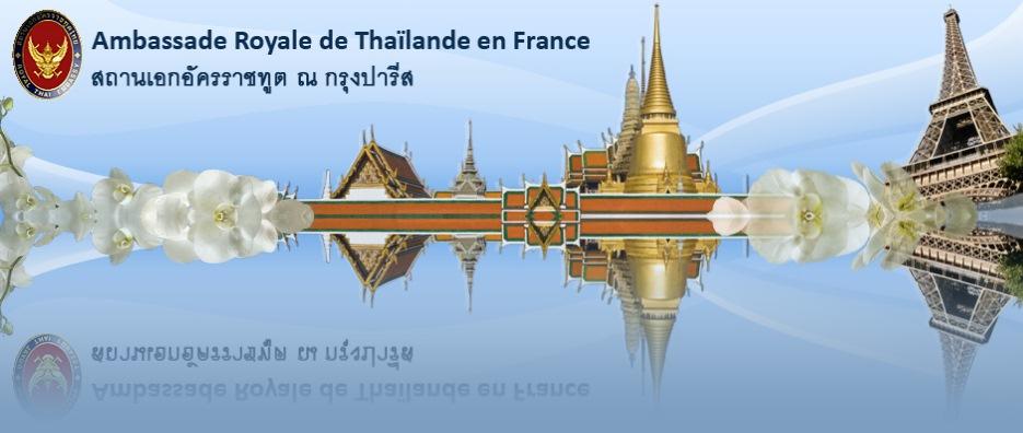 L'ambassade de Thaïlande en France confirme l'assouplissement de la quarantaine à partir du 1er avril 2021