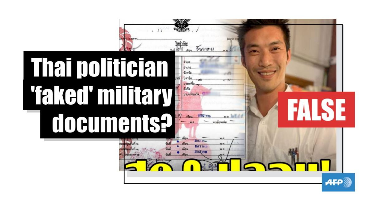 Fake News Thailand