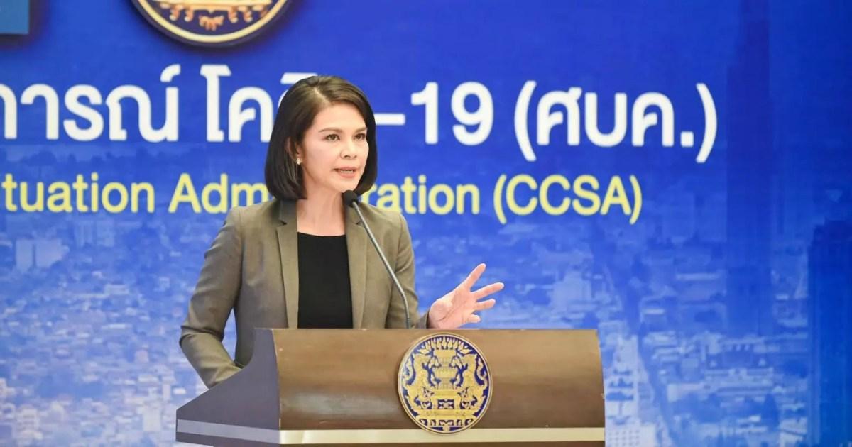 La Thaïlande signale 130 nouveaux cas de coronavirus