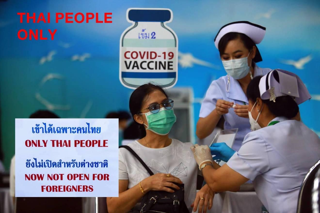Pas de vaccins pour les étrangers en Thaïlande