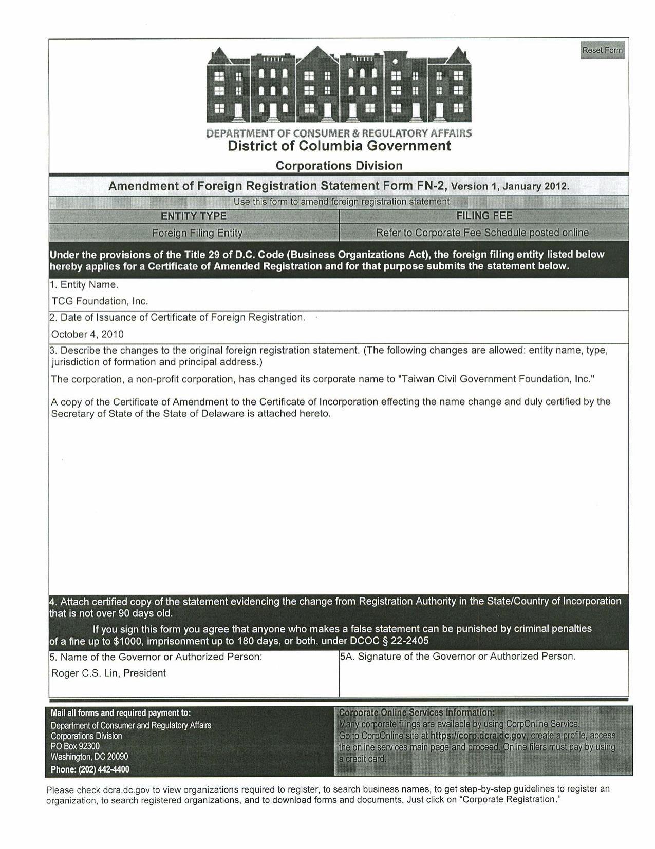 2013-01-30 【爆料】在美國合法立案 TCG 基金會 更新全名為 臺灣民政府 基金會 - 自由臺灣 Free Taiwan